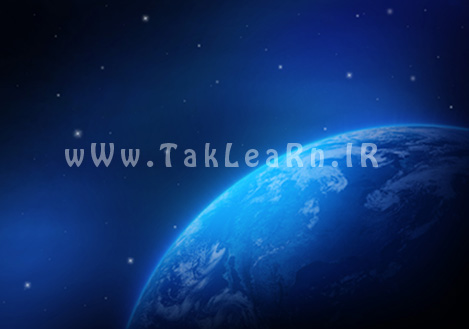 http://taklearn.ir/wp-content/uploads/2011/07/blue-earth-wallpaper_wWw.TakLeaRn.IR_.jpg